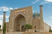 1Samarkand__Pahlawan_travel_and_tours_3