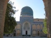 Samarkand Gur-Emir Uzbekistan